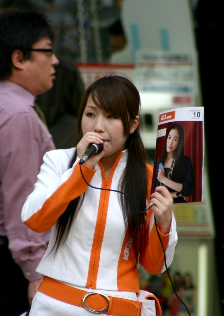Akihabara: Mobile Phone Promotional Girl